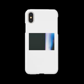LotuswestのMiss ii Smartphone cases