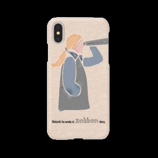 TaiChiのダサくてこんなのいらないシリーズ Smartphone cases
