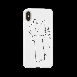 mangewwwwwのあちはわねこ(かわいい) Smartphone cases