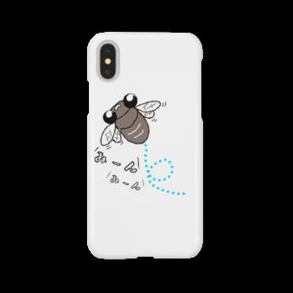 ひよこねこ ショップ 1号店のセミ Smartphone cases