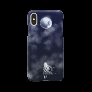 Ariroaの夜空と少女 Smartphone cases