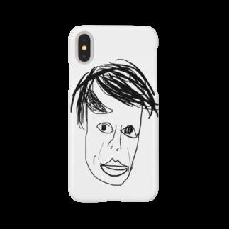 覇嶋卿士朗猿手品サンダークリムゾンじアまリーズ血褐色男爵ゾグザグゾクザギズグゾズゾノボラグラルゴンズのトゲトゲニーダラダルマン Smartphone cases