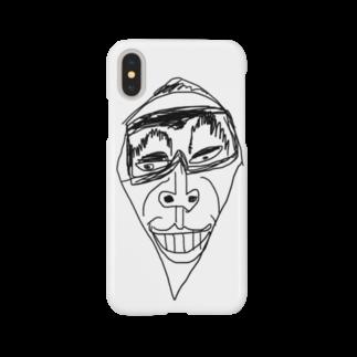 覇嶋卿士朗猿手品サンダークリムゾンじアまリーズ血褐色男爵ゾグザグゾクザギズグゾズゾノボラグラルゴンズのスネゲトンガリ二世 Smartphone cases