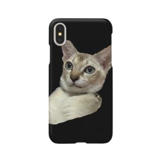 あぐりん Smartphone cases