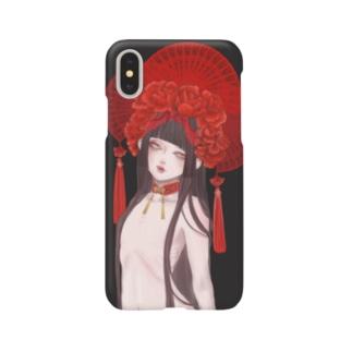 儚 Smartphone cases