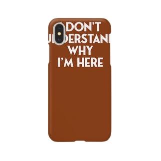 ナンデダロウ2ハピネス Smartphone cases
