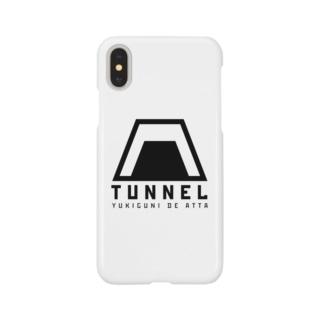 コンブのTUNNEL Smartphone cases