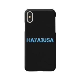 Hayabusa.2019 Smartphone cases