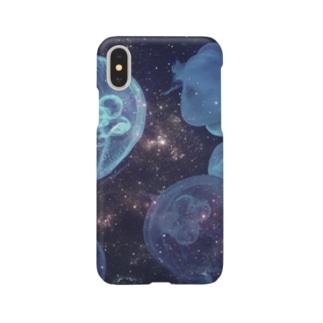 宇宙にはクラゲがいた Smartphone cases