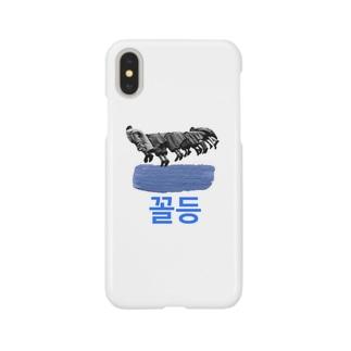 最下位 Smartphone cases