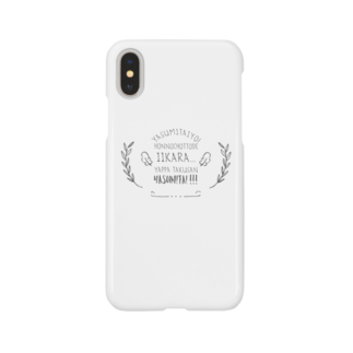 sachixxxxの休みたい人専用 Smartphone cases