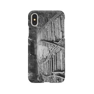 nabe131の別れ道 Smartphone cases