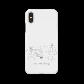 Shut up...のあおり運転根絶 01 Smartphone cases