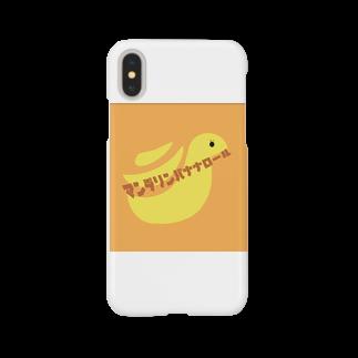マンダリンバナナロールのマンダリンバナナロール Smartphone cases