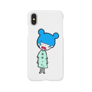 腹ペコとまるちゃん。 Smartphone cases