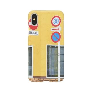 標識の映える家 Smartphone cases