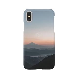 rnz_16 Smartphone cases