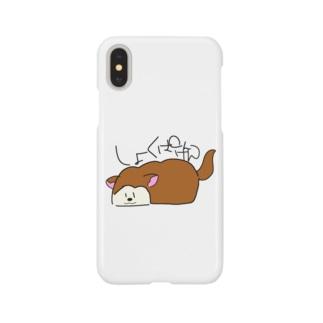 しょくぱんけん Smartphone cases