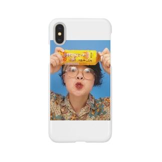 2018年6月給料日 Smartphone cases
