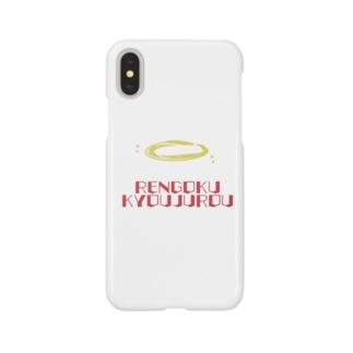煉獄さん Smartphone cases