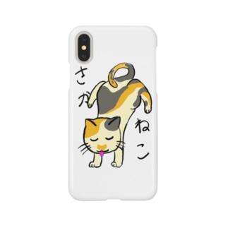 さかねこミケ Smartphone cases