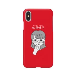 妬見嫉子 Smartphone cases