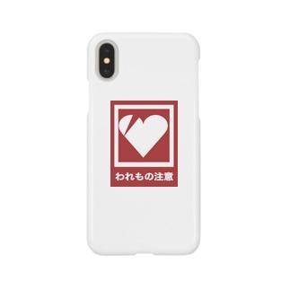われもの注意スマホケース白 Smartphone cases