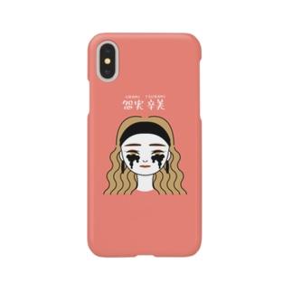 怨実辛美 Smartphone cases