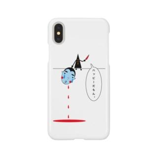 ハッピーだもん。 Smartphone cases