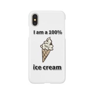 アイスクリーム100% Smartphone cases