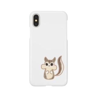 リスちゃん Smartphone cases