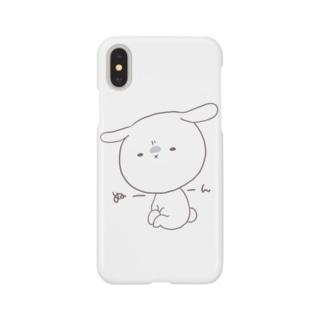 不機嫌うさぎ Smartphone cases