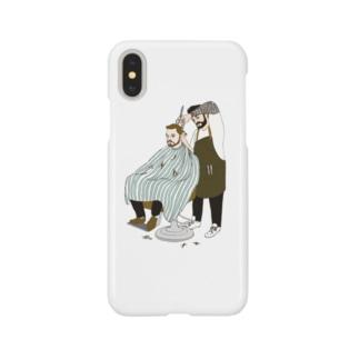 リスボンの床屋さん Smartphone cases