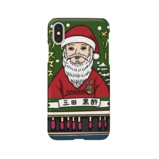 すとろべりーガムFactoryのクリスマス限定マッチ箱 Smartphone cases