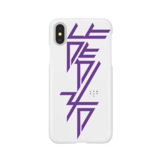 能力者 Smartphone cases