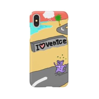 頑張るトイプーダイエット Smartphone cases