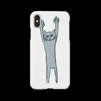 画伯 しゅ〜くり〜むらのNEKOGATU Smartphone cases
