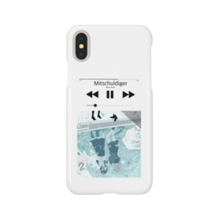 Mitschuldiger Smartphone cases