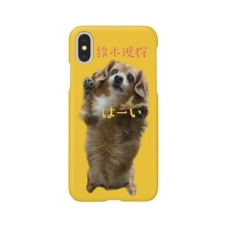 鈴木琥狩 Smartphone cases