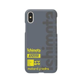 Ishimota dark.ver Smartphone cases