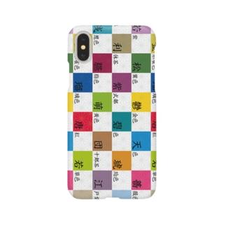 伝統色20 Smartphone cases