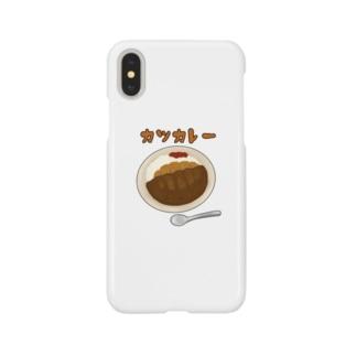 カツカレー Smartphone cases