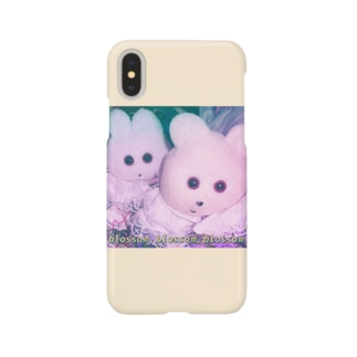 respect Smartphone cases