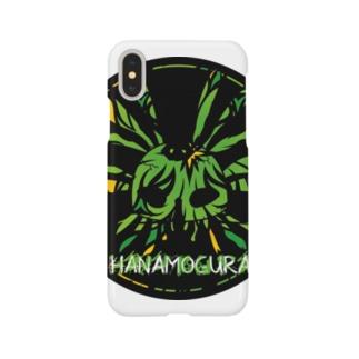 ハナモグラくん Smartphone cases
