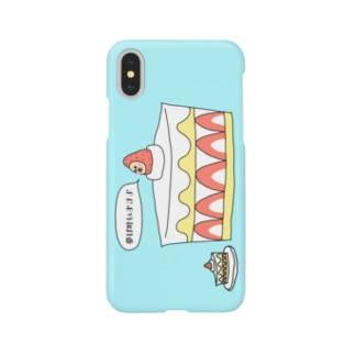 おじさんインザショートケーキ Smartphone cases