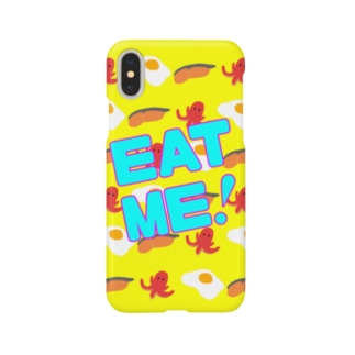 EATME! Smartphone cases