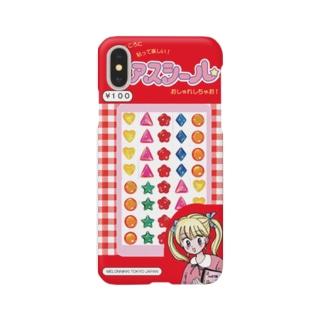 なつかしのピアスシールスマホケース Smartphone cases