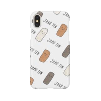 じゃこ天 ブラザーズ Smartphone cases
