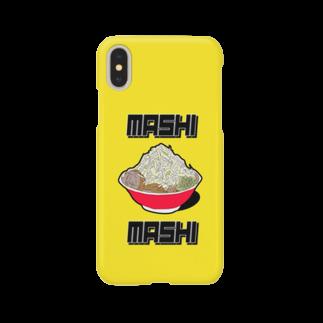 MASHIMASHIのMASHIMASHI Smartphone cases