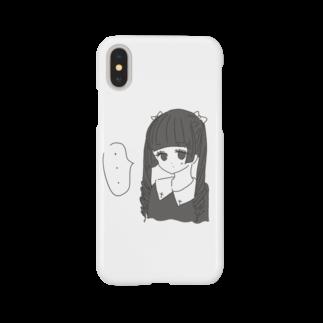 ewokakumomoのモノクロ姫カットちゃん Smartphone cases